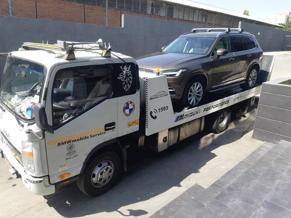 امداد خودرو - خودروبر